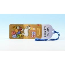 B20 Bookmark-SHOP TIL EWE DROP