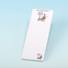3107 Magnetic Memo Pad-BAA-GAIN HUNTER