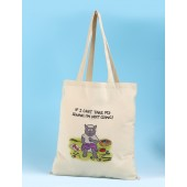 SB2 Shopping Bag-IF I CANT TAKE MY SEWING IM NOT GOING
